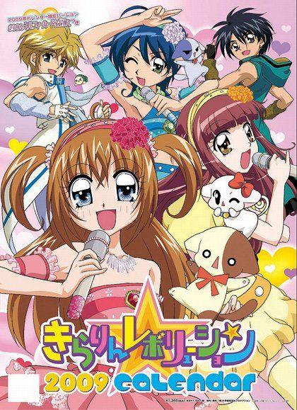 #anime #kirarinrevolution