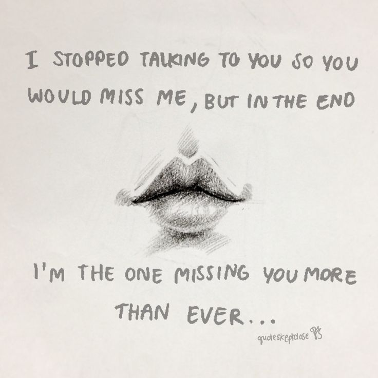 25+ Best Sad Crush Quotes On Pinterest