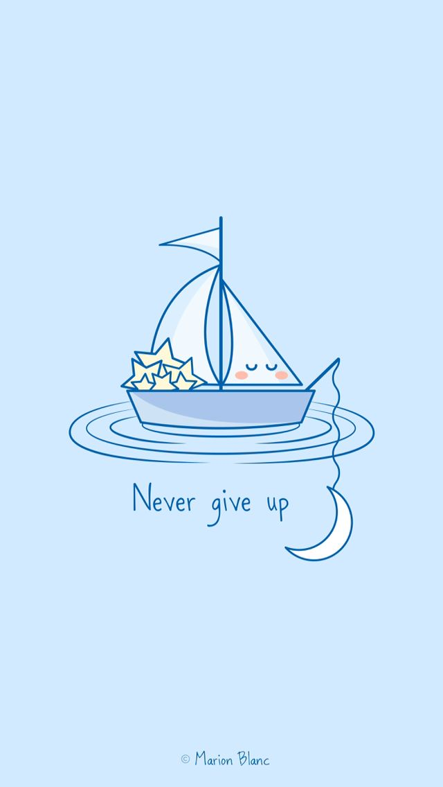 Nunca te rindas.