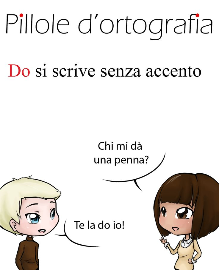 How to write in Italian? The word DO is always written without accent #italianlanguage #italianlesson #linguaitaliana: