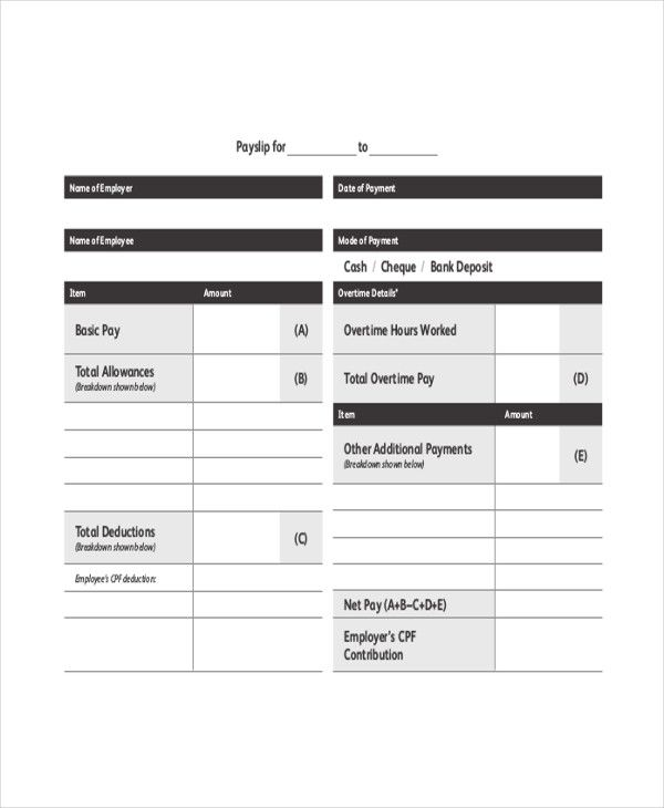 6 Free Word Pdf Format Download Free Premium Templates Salary Receipt Template Templates
