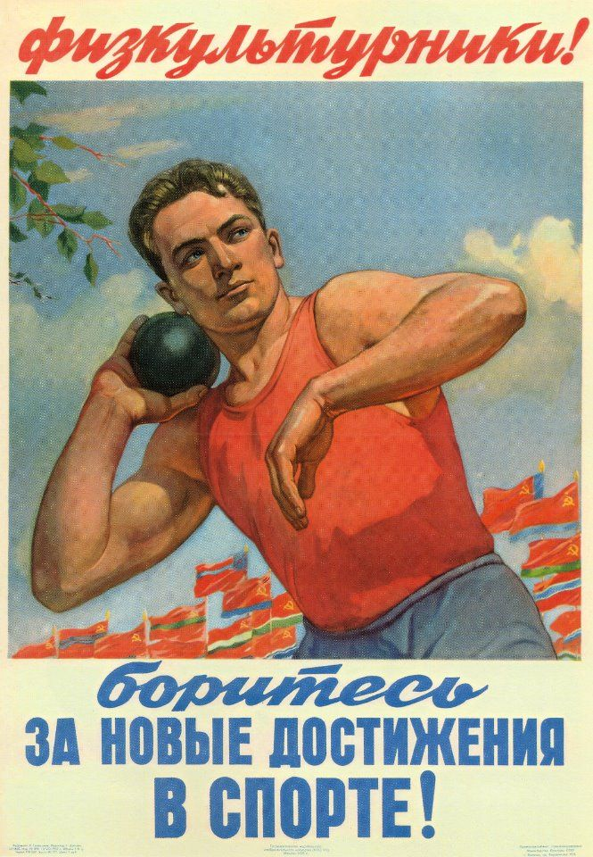 Russian ads from 20's