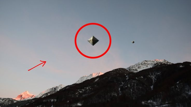 Pyramid Shape UFO Caught On Camera | Real UFO Videos 2018