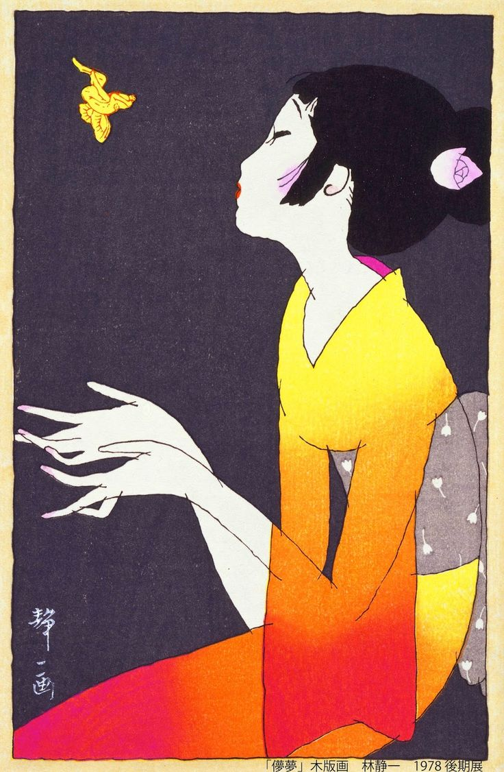 By Seiichi Hayashi. Those art deco HANDS!!
