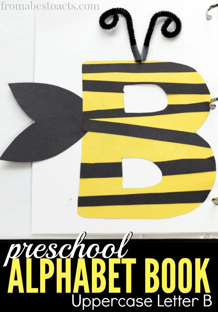 B is for bumblebee and this adorable preschool craft makes a fantastic addition to your preschool alphabet book!