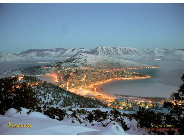 Kastoria, Greece!