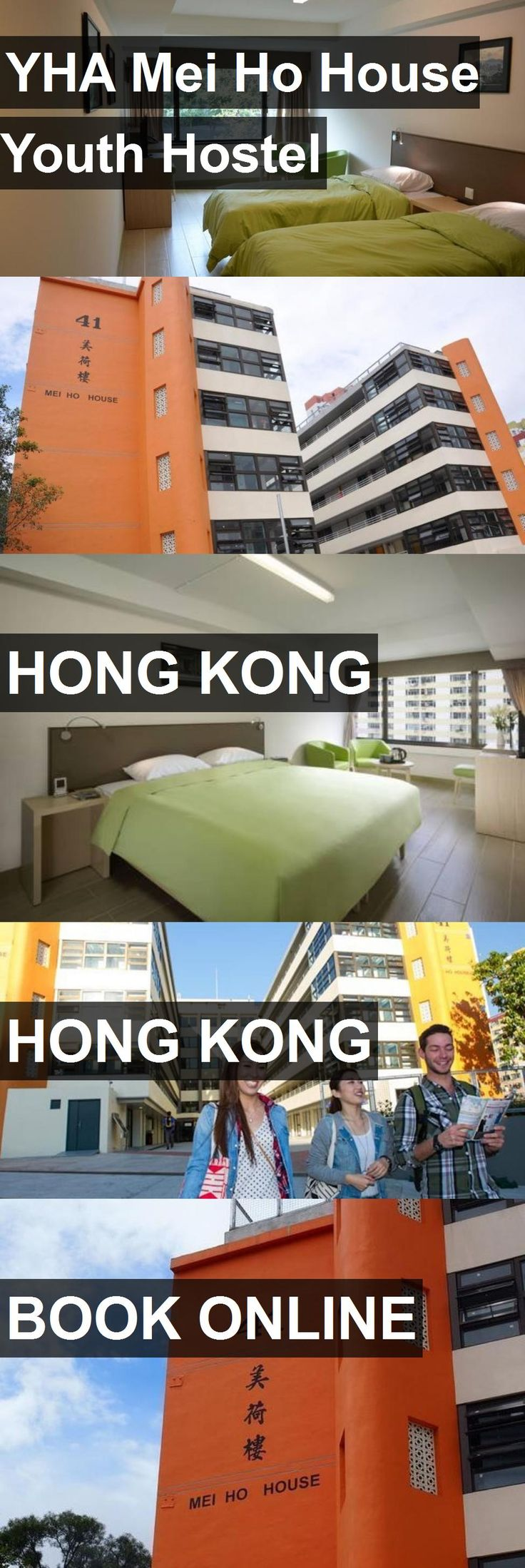 YHA Mei Ho House Youth Hostel in Hong Kong, Hong Kong. For more information, photos, reviews and best prices please follow the link. #HongKong #HongKong #travel #vacation #hostel