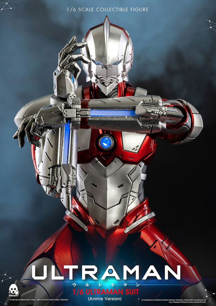 Ultraman Anime Action Figure Anime version, Netflix