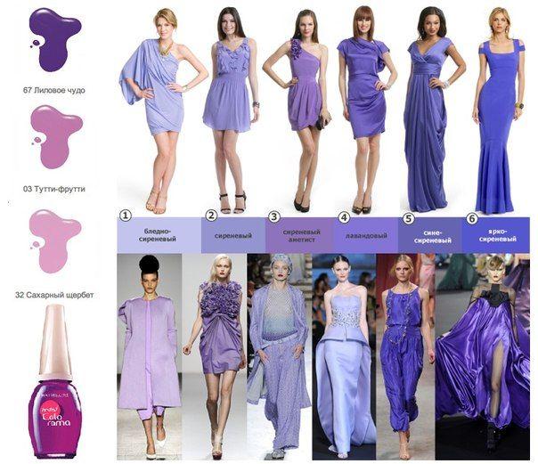 Сиреневое платье: советы по подбору наряда.