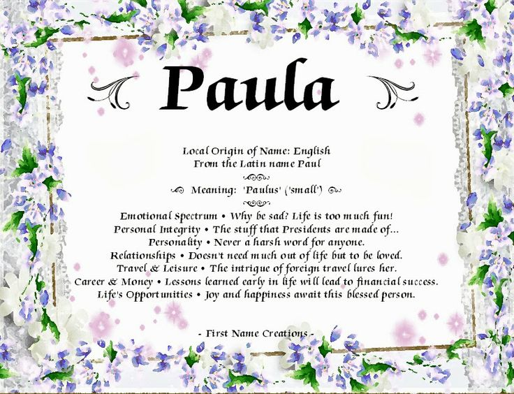 First Name Creations: Search results for Paula