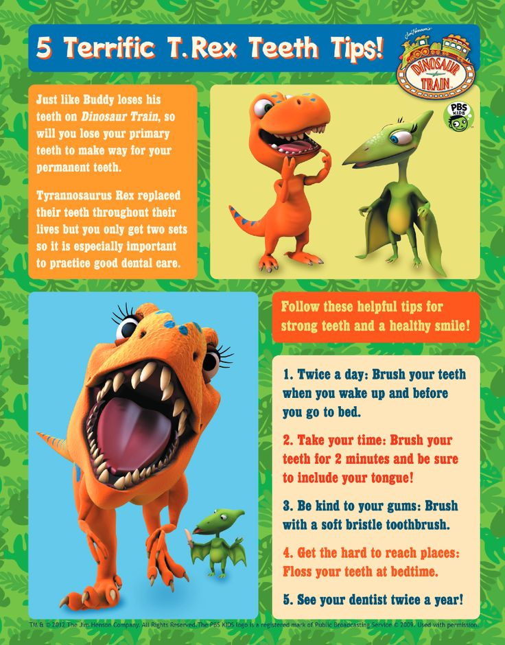 Jim Henson's Dinosaur Train & National Children's Dental Health Month! — The Queen of Swag!
