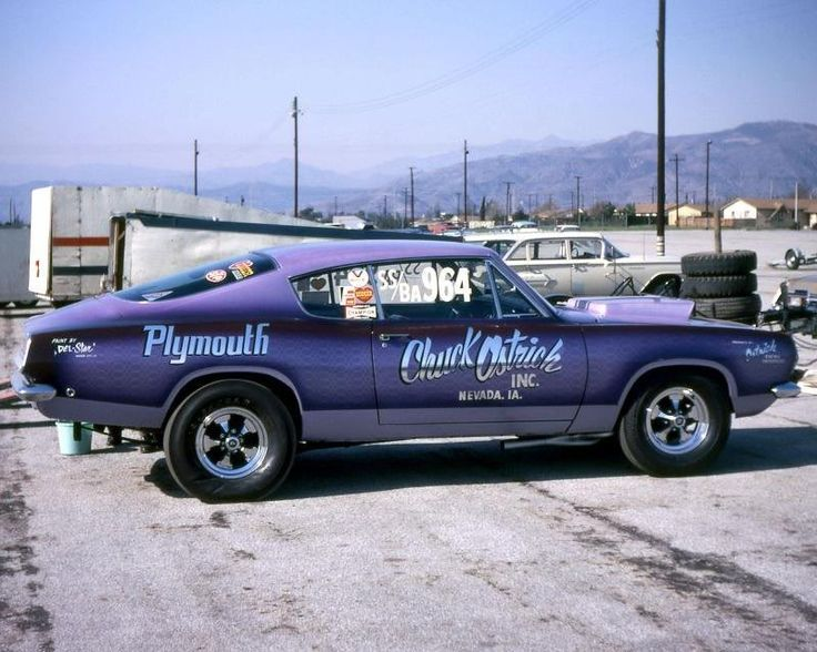 Super Stock Drag Racing Cars For Sale