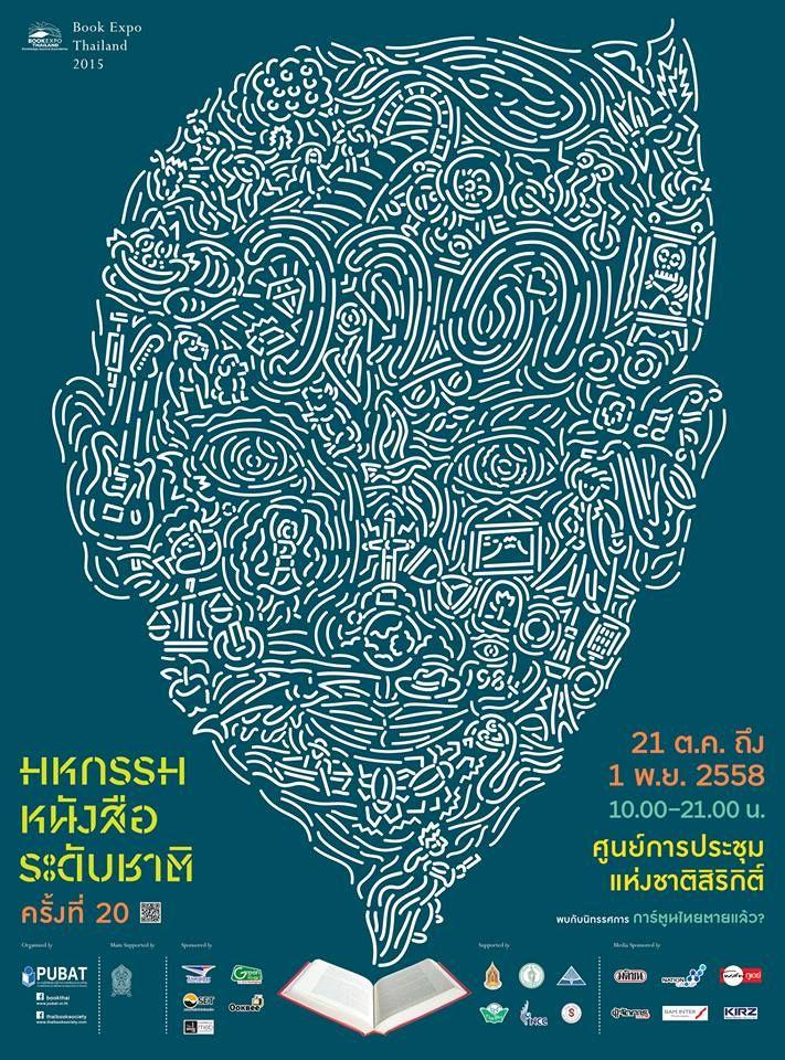 Book Expo Thailand 2015 #poster