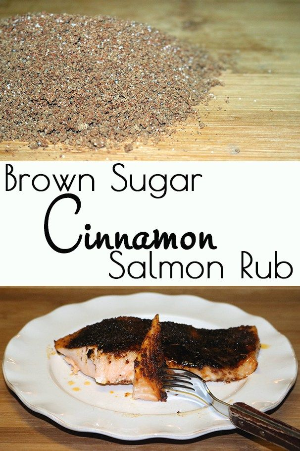 Brown Sugar Cinnamon Salmon Rub – Brown Sugar Cinnamon Salmon is an incredibly easy and insanely flavorful baked salmon recipe. Brown sugar, chili powder, cinnamon, spices and of course salmon combine for a perfectly moist, sweet and spicy (but not really) and caramelized finish!