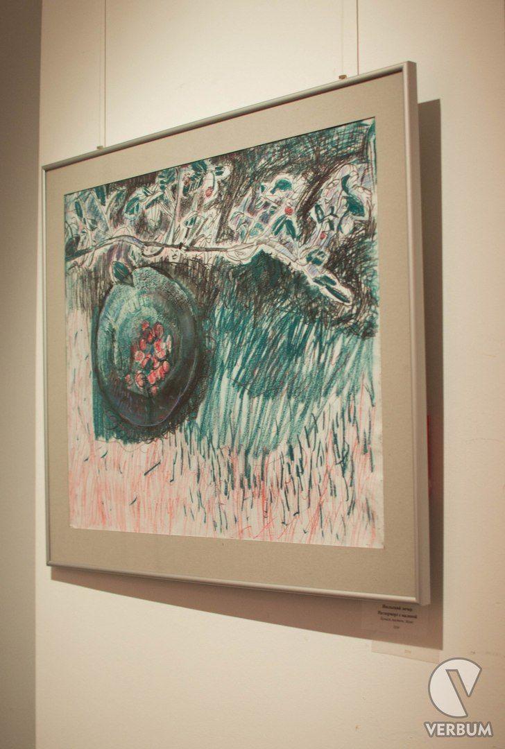 Выставка Татьяны Ракиной «Законы звёзд и формулы цветов» | 41 фотография