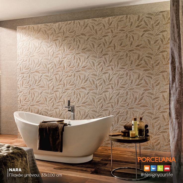 Γήινες αποχρώσεις #urban αισθητικής, δημιουργούν μοναδικά το ατμοσφαιρικό μπάνιο «Nara»! #designyourlife www.porcelana.gr