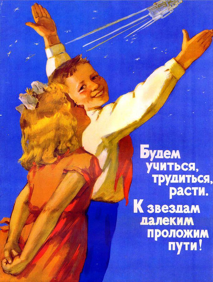 31 июля 1958 г. Автор - С.Низовая.