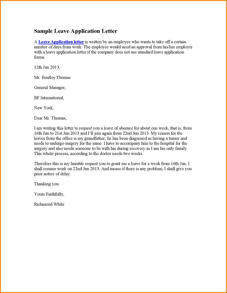 Request Letter Leave Sample Car Scholarship Application Template