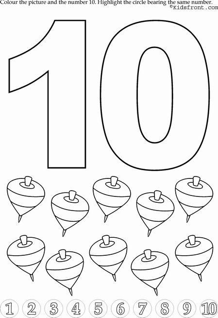 10 Rakam Boyama Ust Ev Boyama Sayfasi