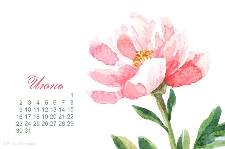Watercolor calendar - peony - by Polina Khoronko. #watercolor