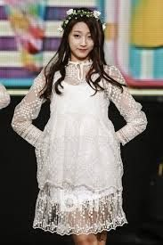 Image result for 정예인