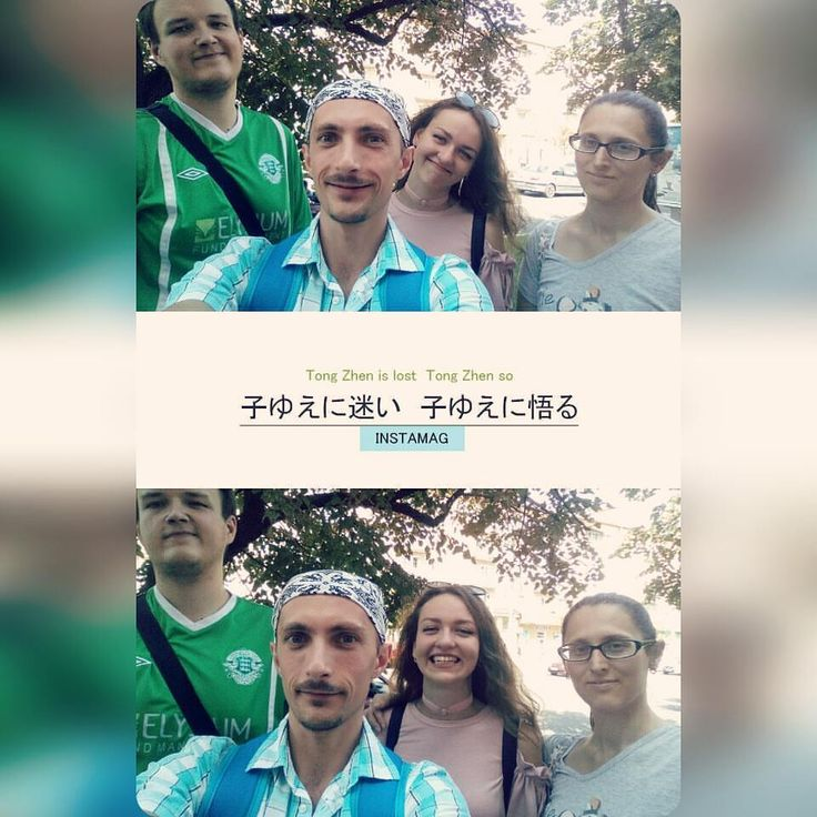 Говорят, что косплееры думают одинаково и случаются в жизни случайные встречи. Я так не думаю, всё в этом мире закономерно)) 💃👈✂📏👘 #cosplayers #taiyonoki #taiyonokiclub #taiyonokicosplayteam #club58647745 #club130576590 #подготовка #preparing #otobe2017 #отобэ2017 #отобе2017 #отобе