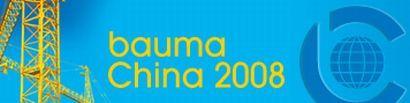 """El Instituto Español de Comercio Exterior (ICEX) convoca la participación española con Pabellón Oficial en la cuarta edición de la feria """"BAUMA CHINA"""" que tendrá lugar en Shanghai (R.P. China), del 25 al 28 de noviembre de 2008. (Enllave 28/01/2008)"""