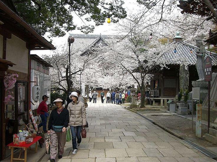 File:Kimiidera, Wakayama - panoramio.jpg