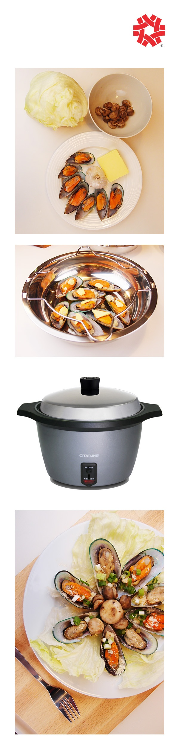 Second main course, mussels with butter and garlic the perfect combination in Tatung rice cookers.  It's easy to stay in to have a simple and delicious meal without eating out !    Let Tatung rice cookers' excellent performance to amaze your family and friends!  _Taiwan Excellence