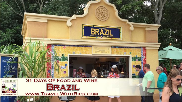 Epcot Food and Wine Festival 2015 – Day 28: Brazil. Today, Leslie and Rick Howard enjoy the cuisine from the Brazil Marketplace!
