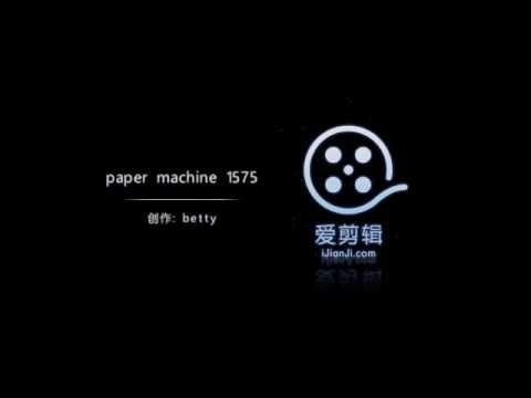 toilet paper making machine 1575