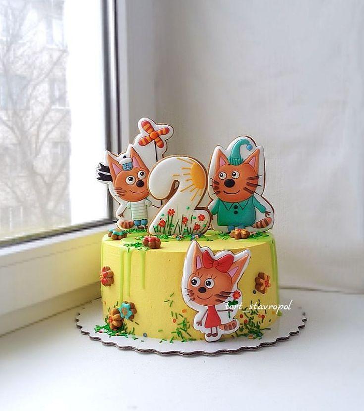 """Тортик """"Три кота""""😻 Один из любимых мультиков моей доченьки ..."""
