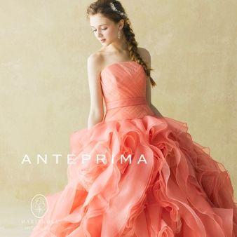 ブライダルサロン 七福人:新作★ハッとするオレンジカラーが印象的なアンテプリマのカラードレス