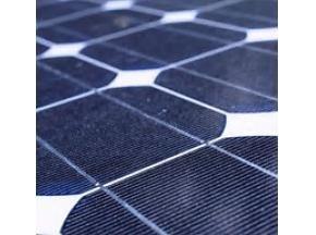 Global Perovskite Solar Cell Module Market Research Report 2017