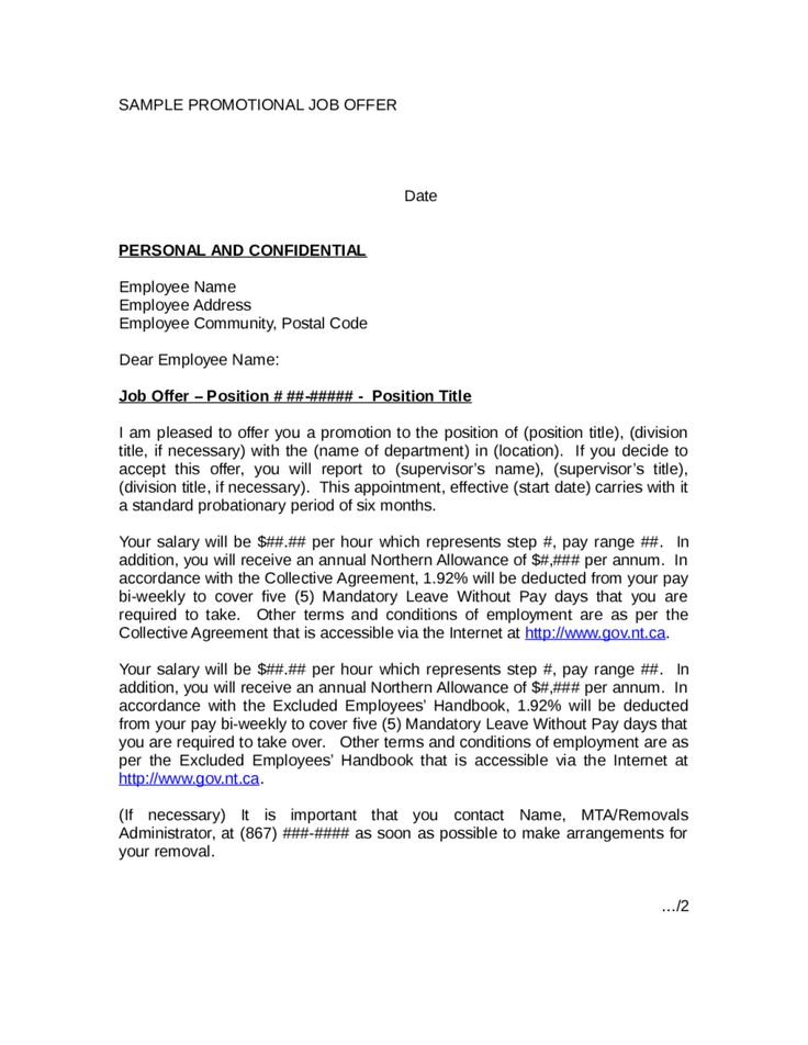 job offer letter for an internship