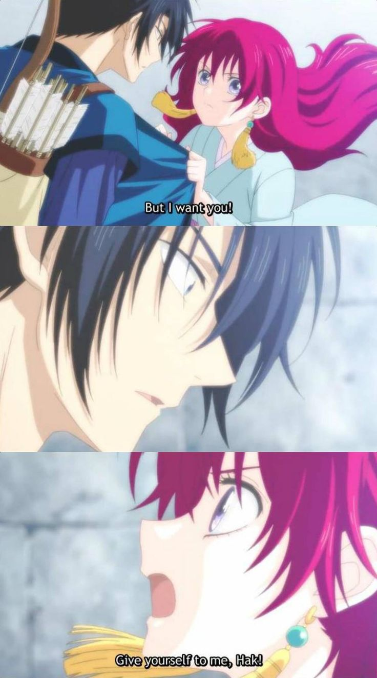 Akatsuki no Yona~when I watched this moment my insides became all warm and mushy and I went into fan girl mood XD