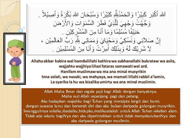 Maksud Bacaan Dalam Solat (Doa Iftitah)