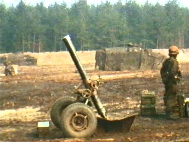 120mm Mortar.