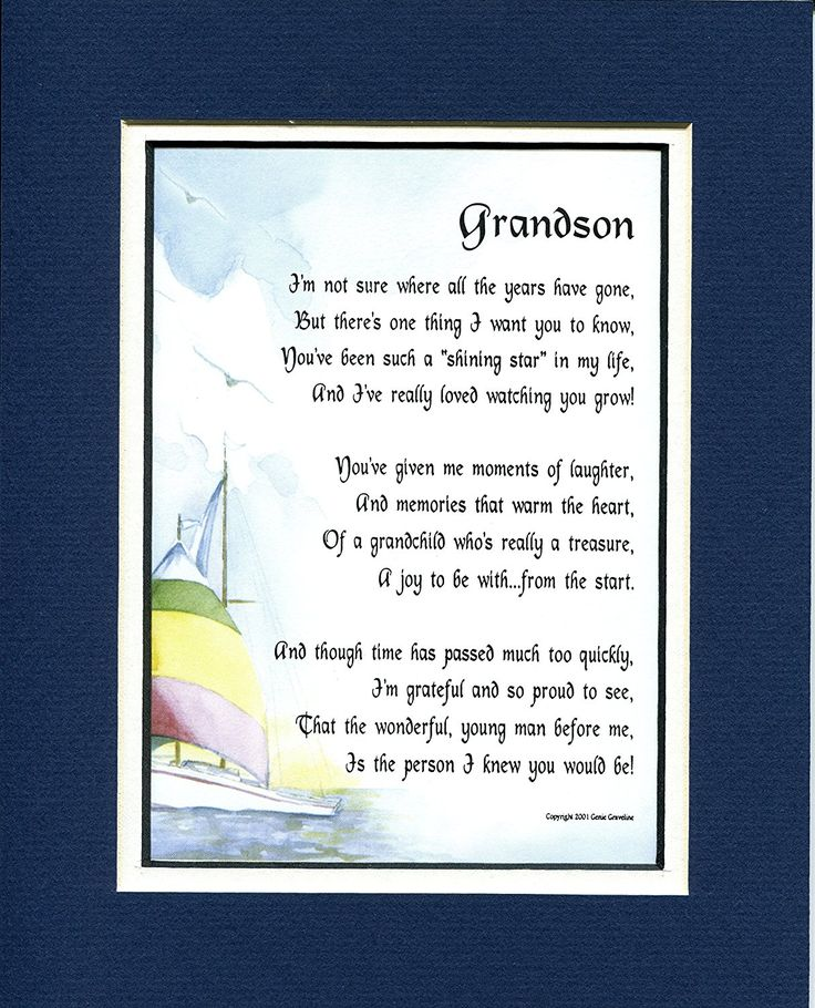 Amazon.com: A Gift For A Grandson, #44, 8x10 Poem, Double-matted in Navy/White And Enhanced With Watercolor Graphics.: Prints: Posters & Prints