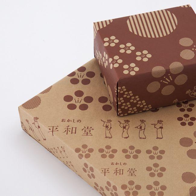 おかしの平和堂 和菓子パッケージ|アカオニデザイン|山形のデザイン事務所|デザイン・ホームページ制作