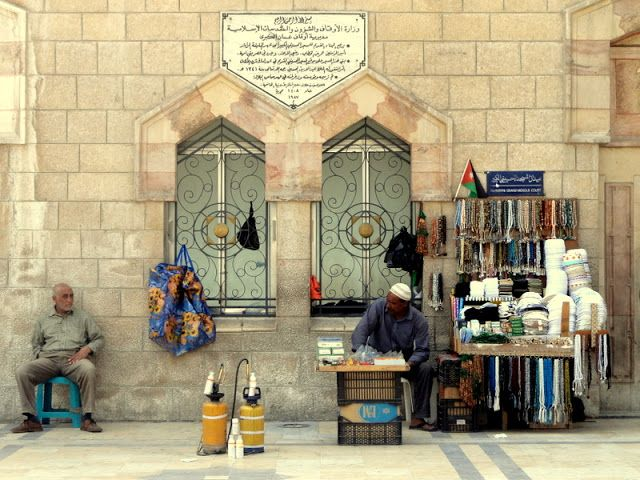 Selling stuff at the mosque in Amman.