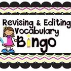 Have your students master the Texas STAAR Writing (revising and editing) exam using every student's favorite game!  BINGO!!  In order for our stude...