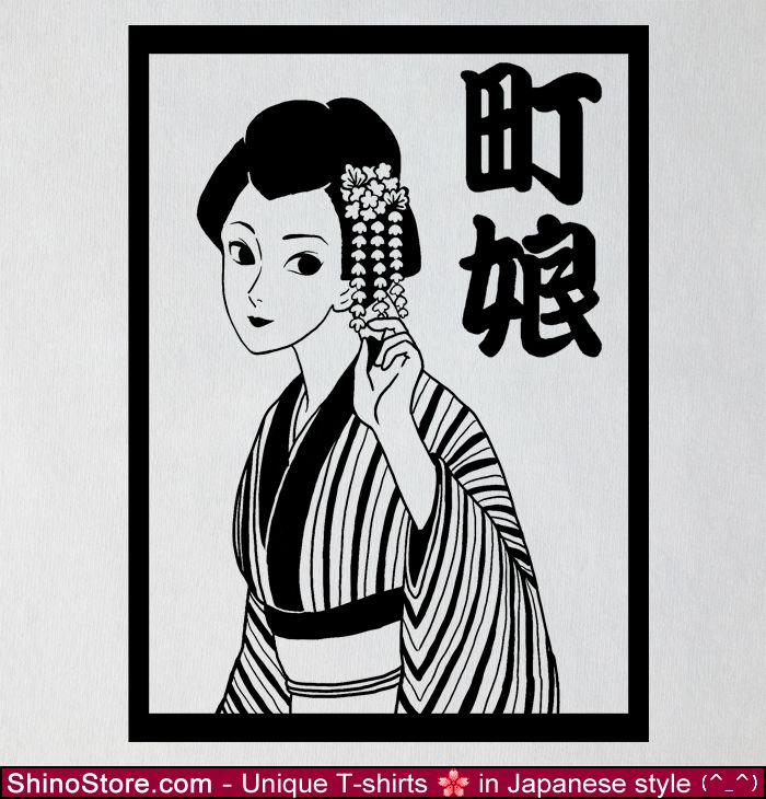 Japanese Shirt from Japan, Japanese girl in Japanese village - Great quality tee