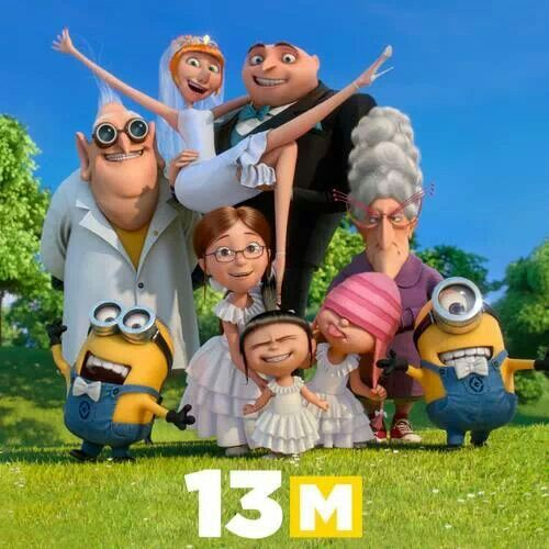 despicable me 2 online dating Download and install latest version of minion rush: despicable me official game app for free at freeppstop ratings, user reviews, direct apk files get links, update history.