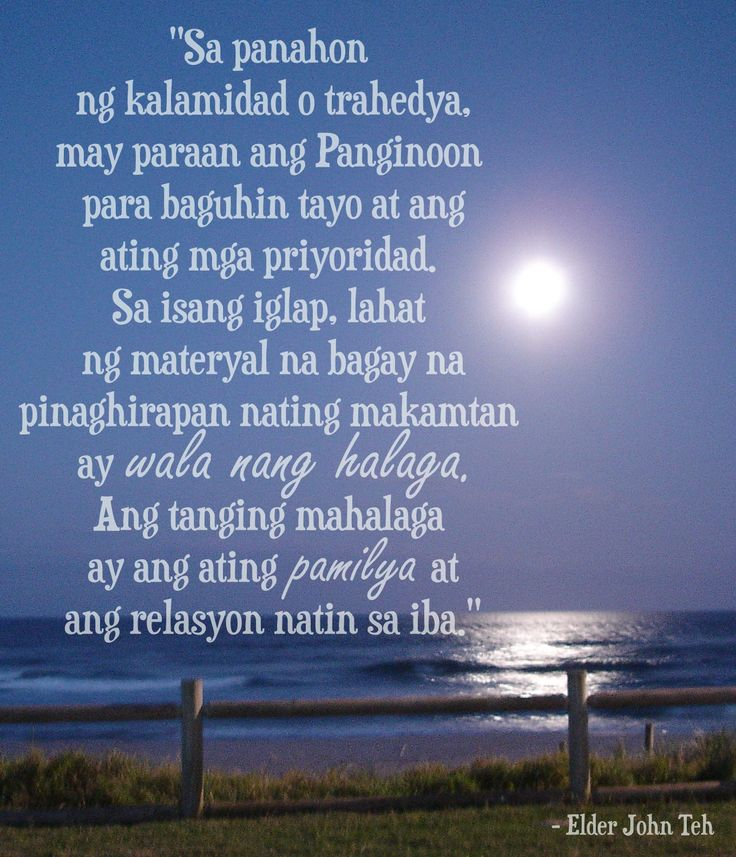 Tagalog Quotes: 17 Best Images About Inspirational Tagalog Quotes On