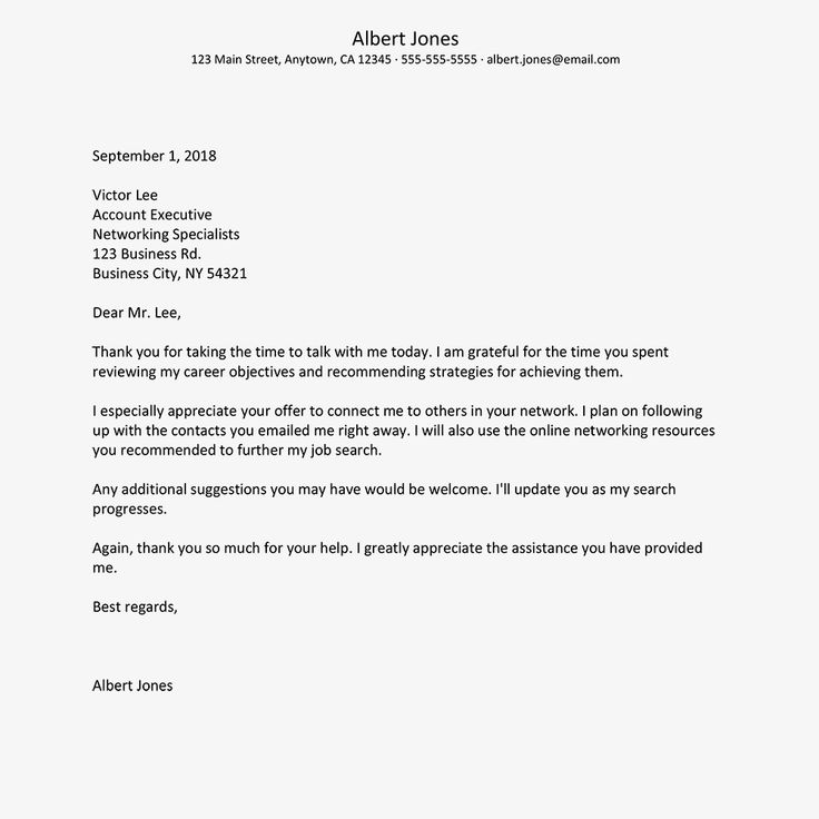 Generic thank you letter template cover resume thank