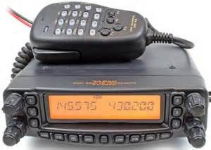 Yaesu FT-8900r Quad-Band Ham Radio