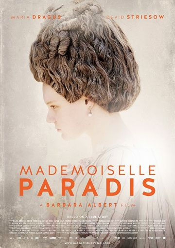Мадмуазель Паради (Mademoiselle Paradis)