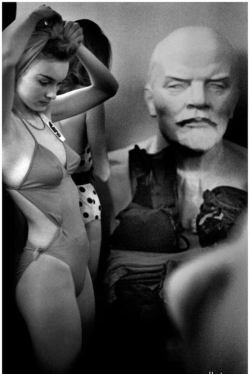 The first USSR beauty contest