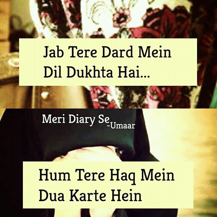 Love Diary Shayari Image: 12 Best Love Quotes Images From Meri Diary Se Images On